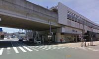 新羽駅.JPG