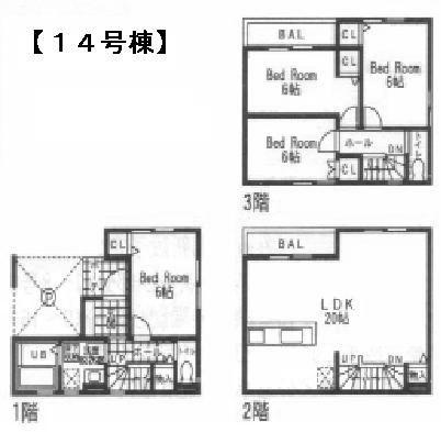 川和町新築あさひ14号棟間取.JPG